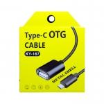 OTG кабели/переходники
