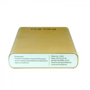 Внешний аккумулятор CELEN 1-SAJS с функцией пускового устройства автомобиля. (золотой)
