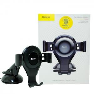 Автомобильный держатель раздвижной Baseus SUYL-XP01 (торпеда/стекло)