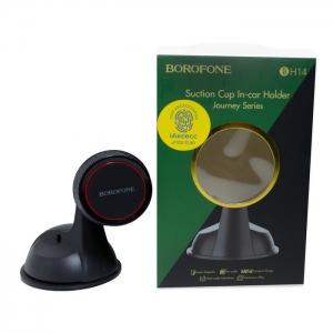 Автомобильный держатель магнитный Borofone BH14  (торпеда/стекло)