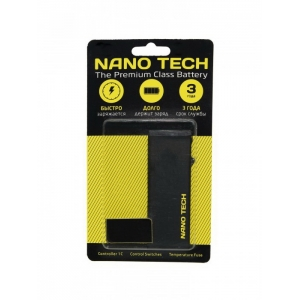 Аккумулятор для iPhone 5C/5S Nano Tech