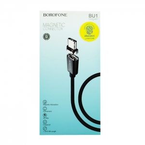Кабель USB Type-C магнитный Borofone BU1 1.2m (черный)