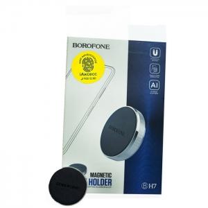 Автомобильный держатель магнитный Borofone BH7 (торпеда)