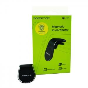 Автомобильный держатель магнитный Borofone BH10 (воздуховод)