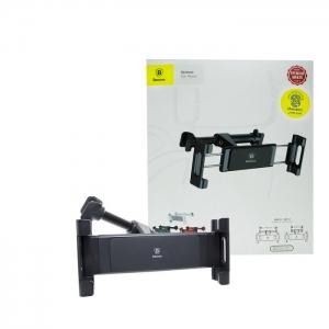 Автомобильный держатель для планшетов раздвижной Baseus SUHZ-A01 (подголовник)