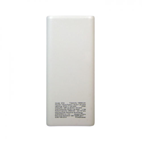 Внешний аккумулятор Borofone BT25 10000mAh (белый)
