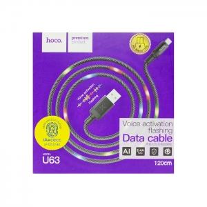 Кабель USB Micro HOCO U63 1.2m плетеный (светящийся)