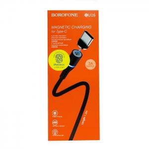 Кабель USB Type-C магнитный Borofone BU16 1.2m (черный)