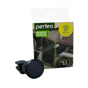 Автомобильный держатель магнитный Perfeo PH-518 (воздуховод)